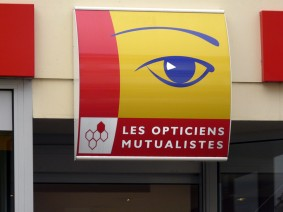 Enseigne Opticiens Mutualistes (2)